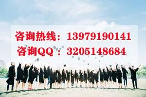 江西省信息科技学校物流服务与管理专业