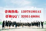 江西省信息科技学校物流服务与管理专业;