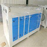 UV光氧催化廢氣處理設備 生產廠家;