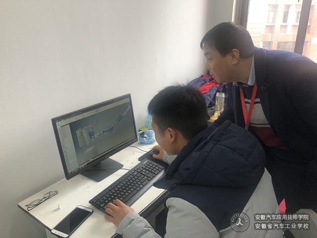 安徽省汽车工业学校工业机器人应用与维修专业