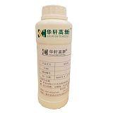 HX-ZXJ混凝土减胶剂 混凝土增效剂 大体积混凝土外加剂