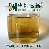 华轩高新KH-5标准型聚羧酸减水剂母液