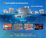 全国商用洗碗机专用配套清洁剂/催干剂/清洁剂生产厂家/OEM定制;