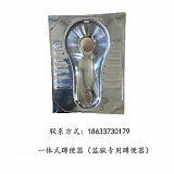 304不鏽鋼材質一體成型 不鏽鋼廁具生產廠家;