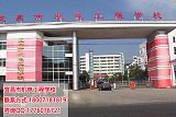 宜昌市机电工程学校机械加工技术专业介绍