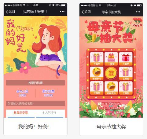 四川母亲节儿童节情人节端午节活动策划互动营销推广