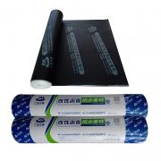 DYC自粘聚合物改性沥青防水卷材