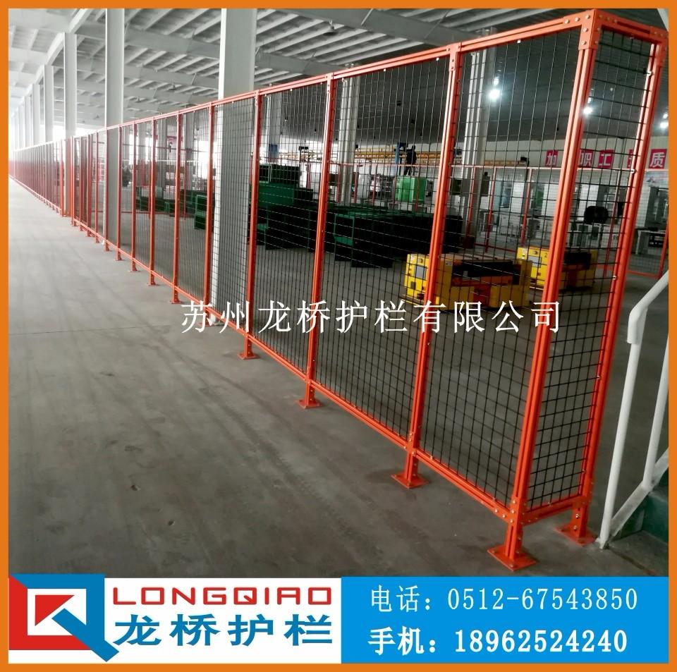 启东自动化设备防护栏 流水线防护栏 铝合金型材镀锌网片