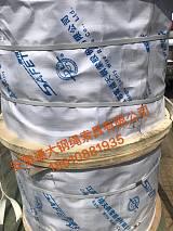 赛福天南通狼山贵州巨龙钢丝绳特种钢丝绳起重用品直销;