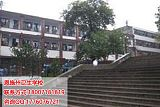 恩施州卫生学校教学设施;