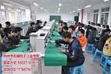 荆州市机械电子工业学校模具设计与应用;