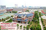 荆州市机械电子工业学校文秘与办公自动化;