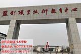 监利县职业技术学校数控技术应用;