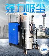 工厂车间地面吸尘器电瓶式工业吸尘设备;