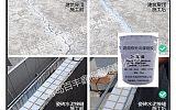 山东曲阜百丰鑫聚氨酯冷灌缝胶路面的隐形创可贴;