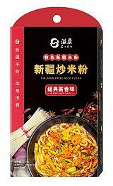 新疆炒米粉(經典醬香味);
