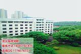 武汉技师学院教学设备;