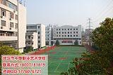 武漢市中等職業藝術學校 服裝設計與工藝 [服裝設計專業;