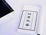 北京纸筒加工-纸筒包装设计;