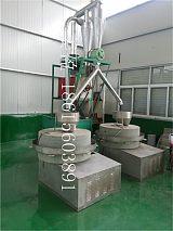 山東麵粉石磨全自動風機款 帶電機帶羅;