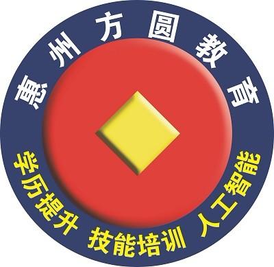 惠州河南岸平面设计一对一教学