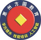 惠州专业Pro/E产品设计、模具设计培训,来方圆;