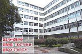 武汉市外经贸学校学校设施;