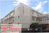 武汉市交通学校设备设施;