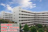武汉市交通学校汽车电子技术应用(新能源汽车方向);