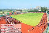 武汉市交通学校机电设备安装与维修(3+2);