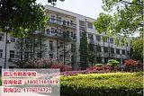 武汉财政学校财会与办公自动化专业;