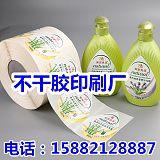 温州卷筒不干胶印刷,浙江润景印刷科技有限公司;