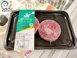 峰源冷鲜肉贴体包装膜 牛牛排贴体包装膜 冷冻肉类真空贴体膜0.075-0.25M;