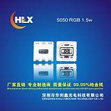 1.5W 5050RGB单颗芯片0.5W 整合1.5W 高亮RGB灯珠;