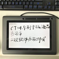 深圳供应工单原笔迹电子签名10寸电磁式签批平板显示器