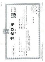 青海商标注册ISO9001质量认证三A认证办理就找西宁驰恒;