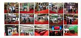 2019第9届全国大健康(上海)交易博览会;