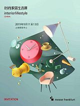 2019上海家居展|上海时尚家居生活展|家居用品展;