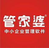 广州天河管家婆软件财贸双全财贸版标准会计凭证;