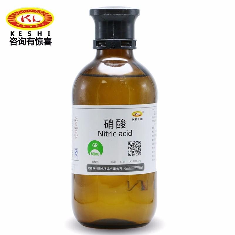 深圳硝酸 科隆硝到 硝酸厂家批发 实验试剂