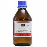 丙酮500ml分析纯批发 实验室化学试剂;