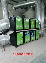 江苏工业废气处理设备废气净化设备价格;