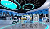 VR体验馆开店需要多少钱?VR?#25945;?#31185;普体验馆设备
