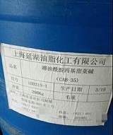 新疆CAB-供新疆CAB和乌鲁木齐甜菜碱报价;