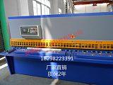 QC12Y-4X2500普通剪板机全系列数控剪板机MD11加3000