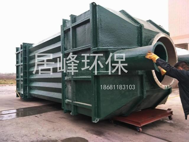 造粒废塑料再生厂生产废气处理 废塑料再生废气处理方案厂家