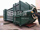 造粒废塑料再生厂生产废气处理 废塑料再生废气处理方案厂家;