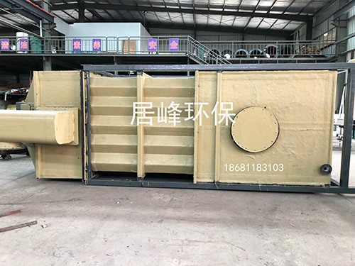 酸雾废气处理设备定制厂家 广东工业酸雾废气处理厂家