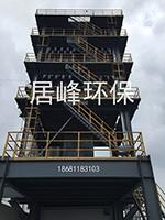广东纺织印染厂废气处理方案 纺织厂废气处理设备广东
