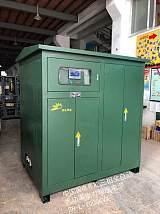 智能中继电源 UPS不间断电源 稳压器;
